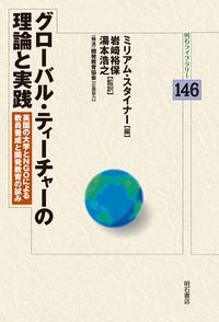 画像に alt 属性が指定されていません。ファイル名: book17.jpg